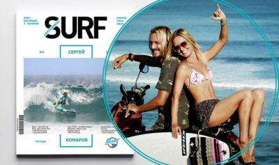 Подарочные сертификаты Surf Discovery